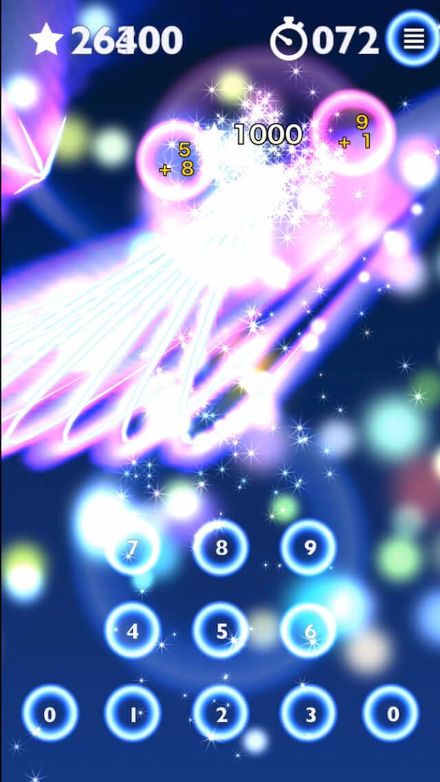 HAMARU 最も美しく革新的な計算ゲームのスクリーンショット_4