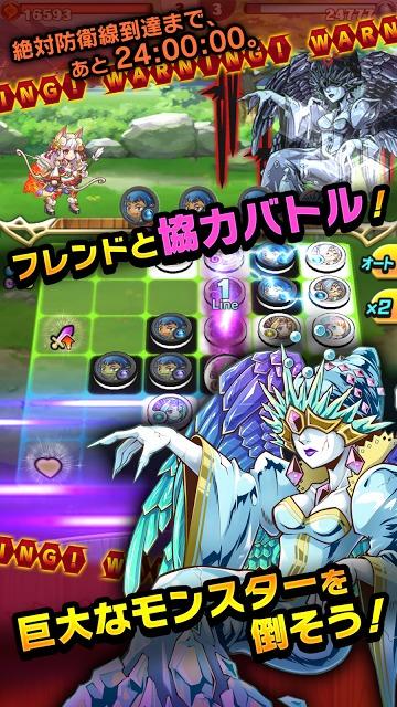 【対戦】 ドラゴンリバーシ 【本格RPG】のスクリーンショット_4
