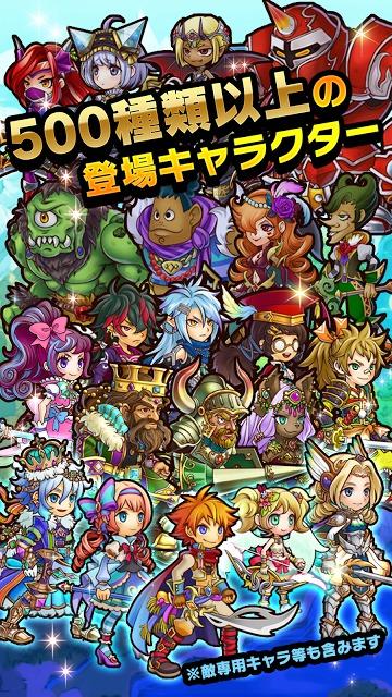 【対戦】 ドラゴンリバーシ 【本格RPG】のスクリーンショット_5
