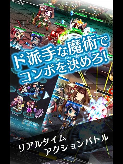 魔法少女(仮)のスクリーンショット_2