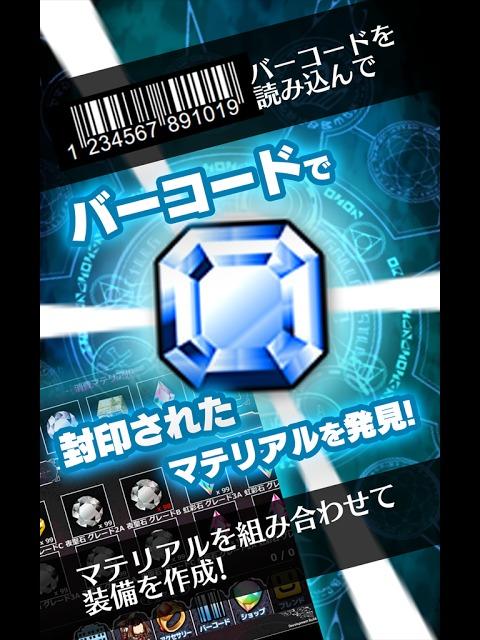 魔法少女(仮)のスクリーンショット_3