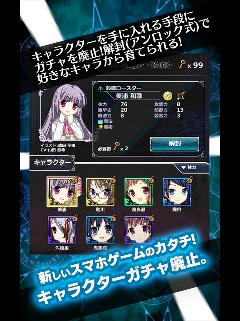 魔法少女(仮)のスクリーンショット_4