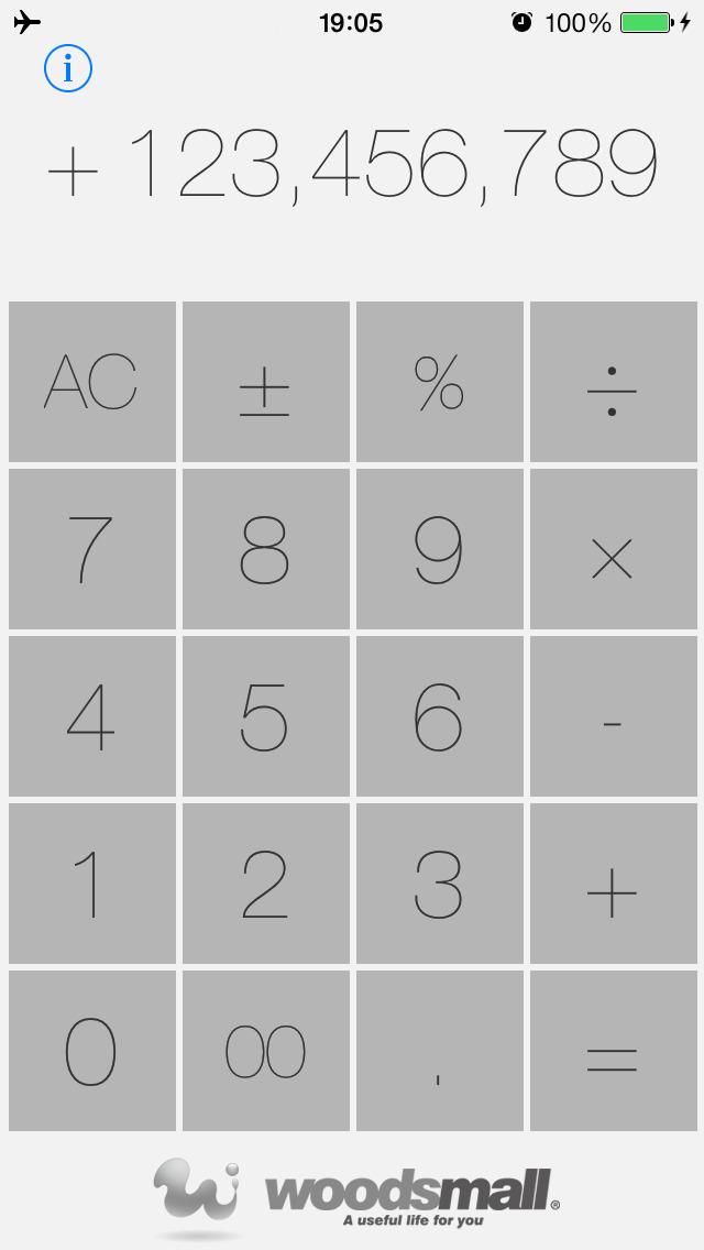電卓 - シンプルでスタイリッシュな電卓のスクリーンショット_2