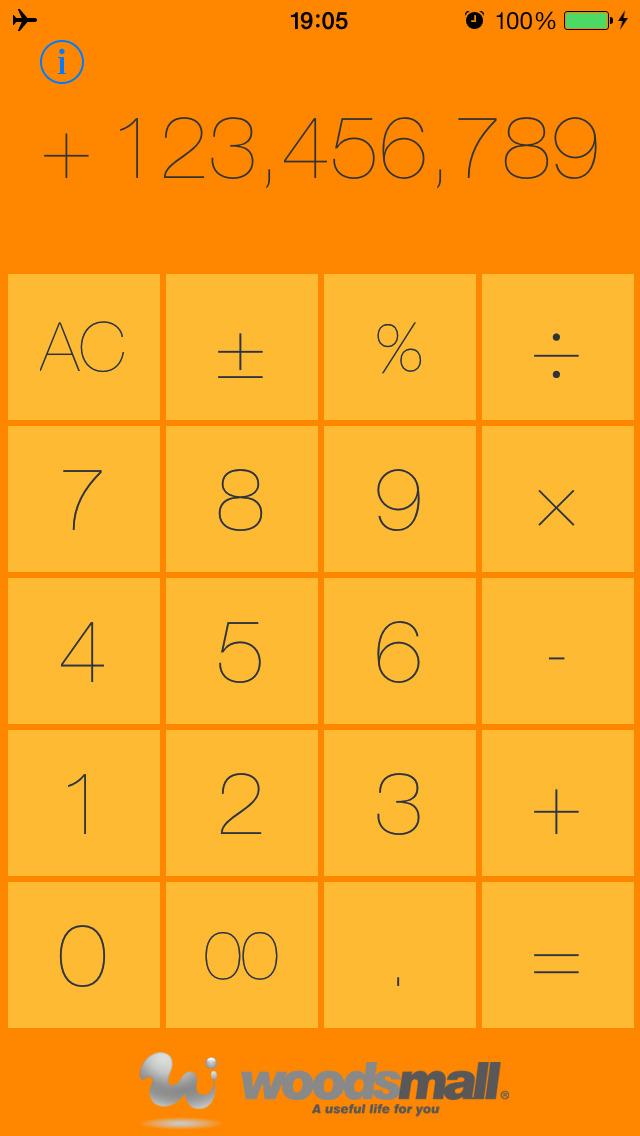 電卓 - シンプルでスタイリッシュな電卓のスクリーンショット_3