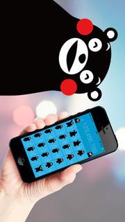 くまモンで電卓のスクリーンショット_1