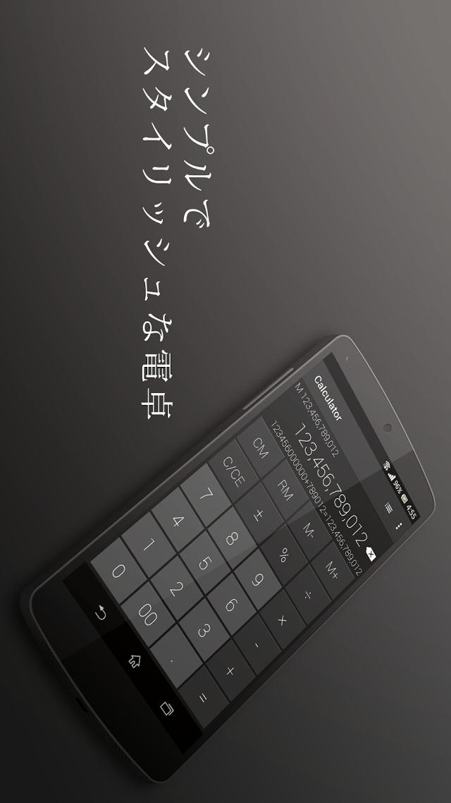 電卓 - シンプルでスタイリッシュな電卓のスクリーンショット_4