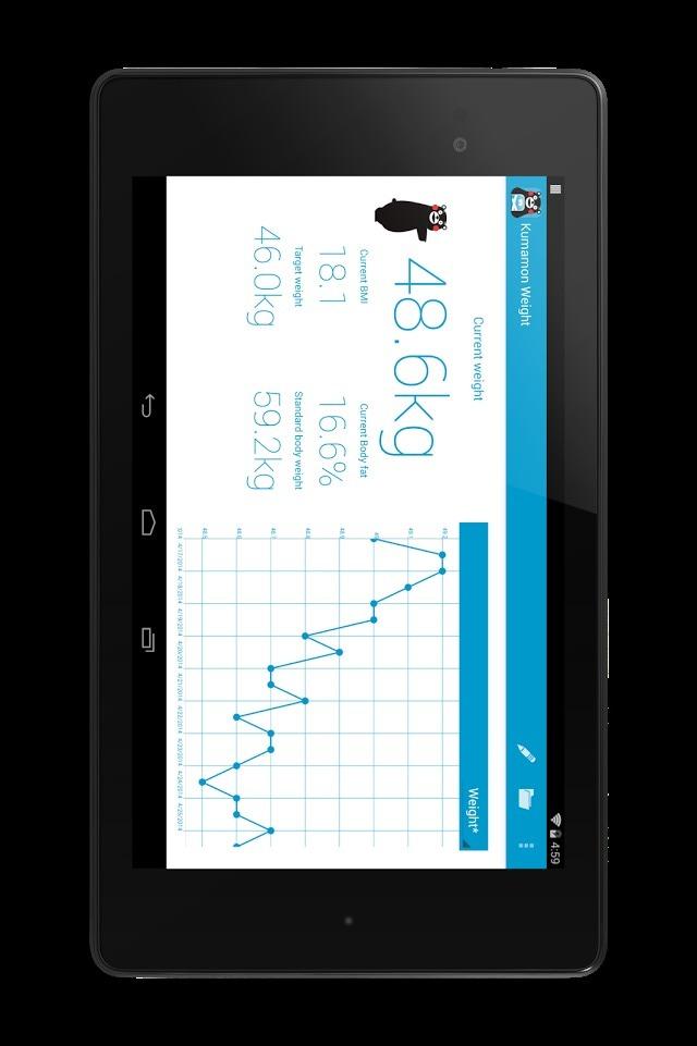 くまモンで体重管理のスクリーンショット_2