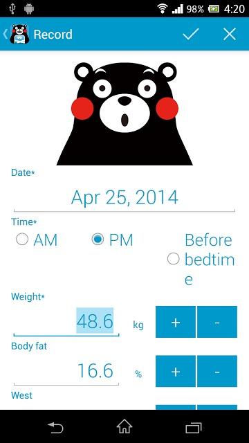 くまモンで体重管理のスクリーンショット_4