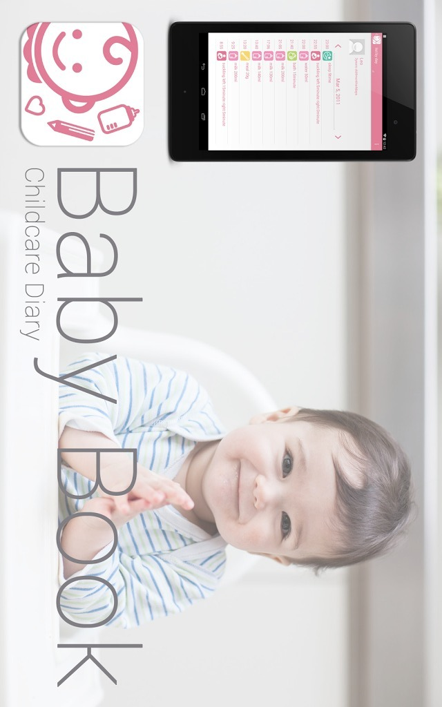育児日記 - Child Care Diaryのスクリーンショット_1