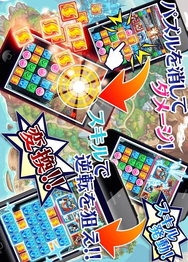【対戦パズルRPG】モンスターパズルアドベンチャーのスクリーンショット_3