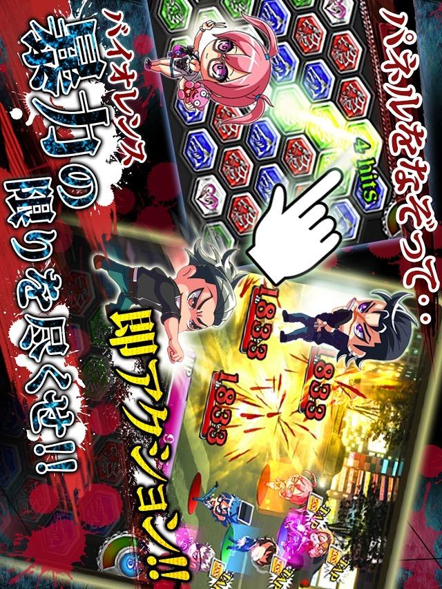 [不良パズル]東京マッドカーニバルのスクリーンショット_2