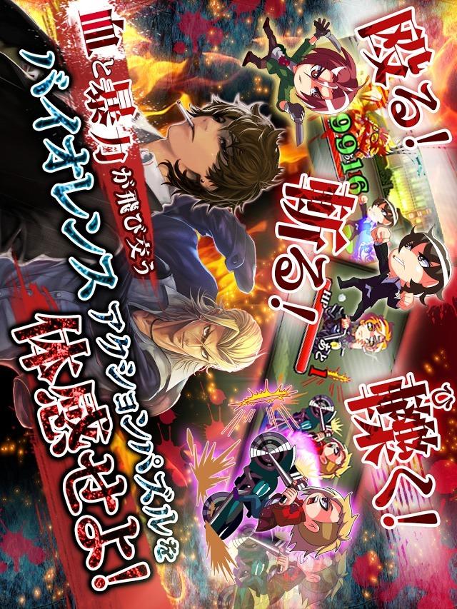 [不良パズル]東京マッドカーニバルのスクリーンショット_4