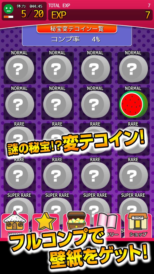 萌えドロイド-Touch!!-のスクリーンショット_4