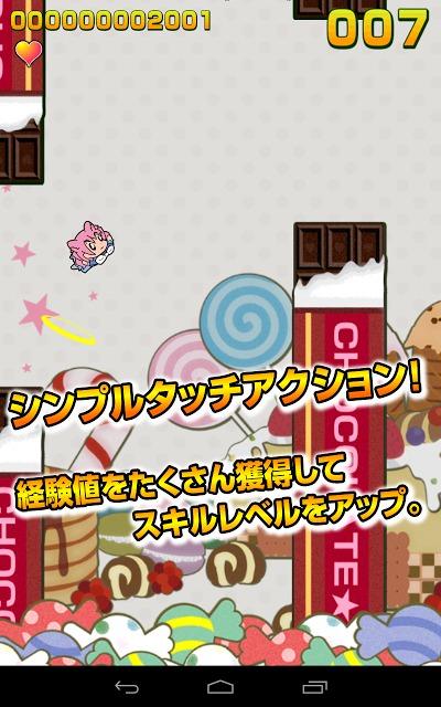 萌えドロイド-Touch!!-のスクリーンショット_2
