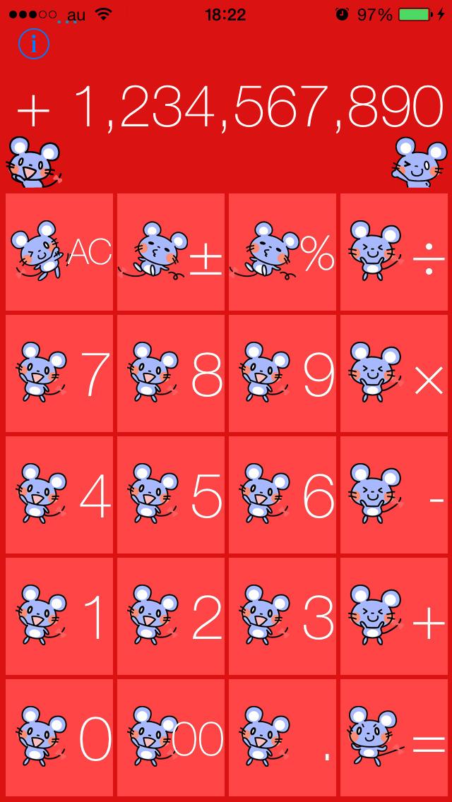 かわいいネズミの電卓のスクリーンショット_3