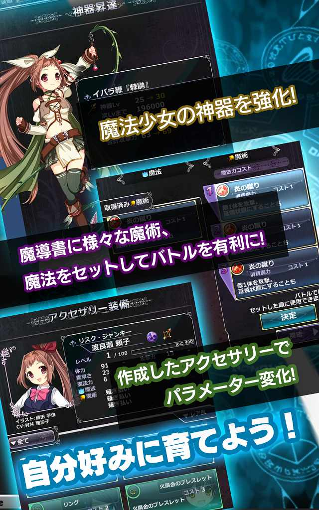 魔法少女(仮)のスクリーンショット_5