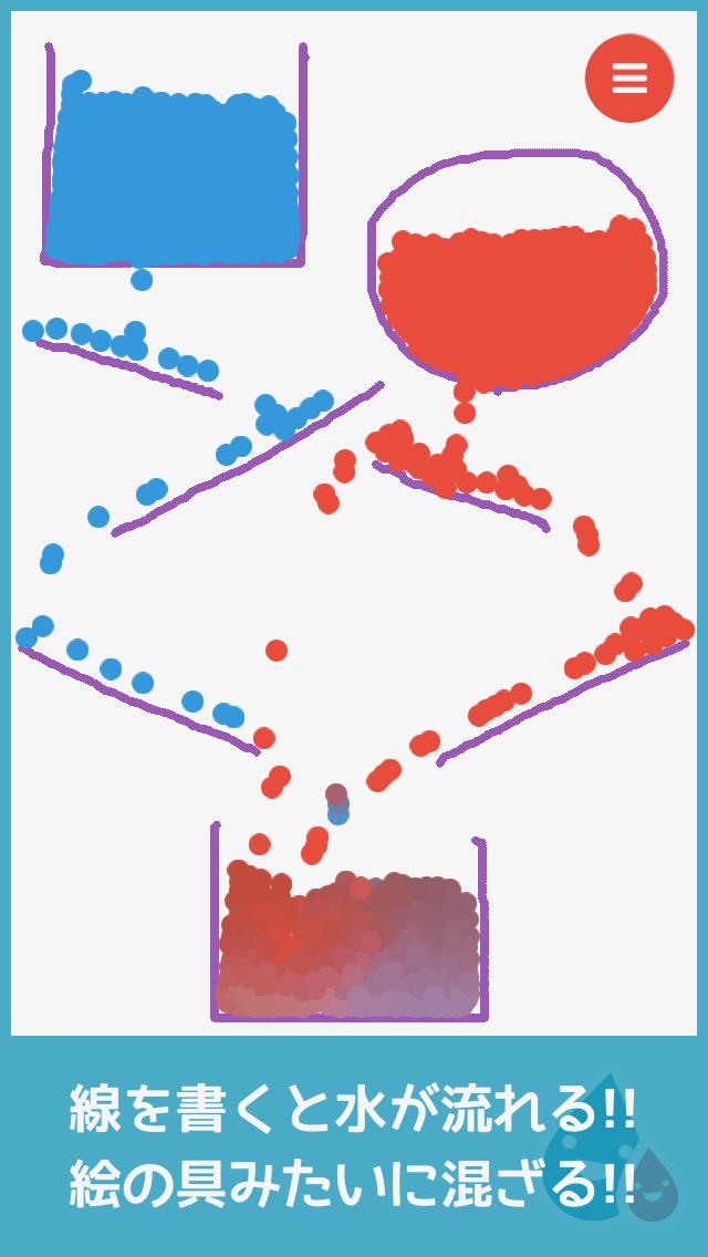 みずあそび 3|色鮮やかな水を自由に混ぜ合わせて遊ぼう!のスクリーンショット_2