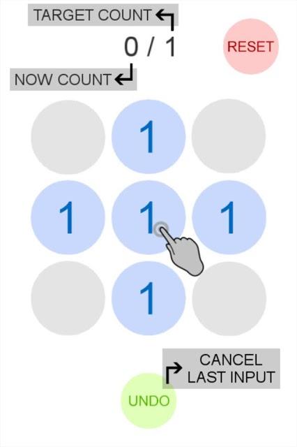 CROSS 1 [ナンバーパズル]のスクリーンショット_5