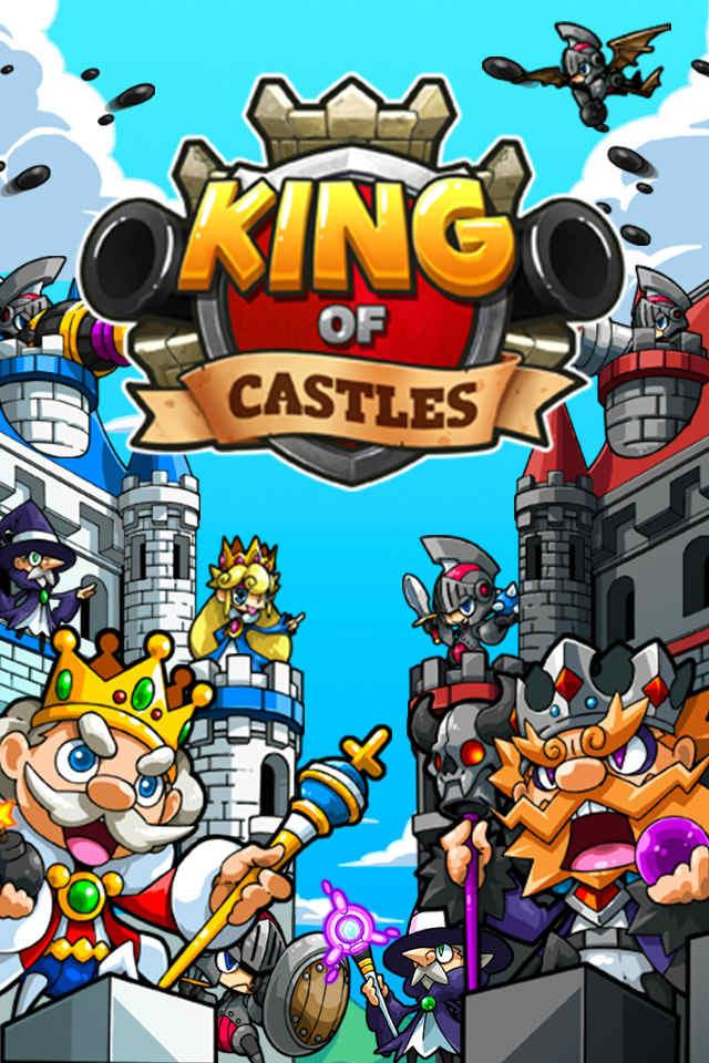 キング・オブ・キャッスルのスクリーンショット_5