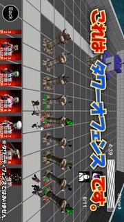 私はゾンビを使ってやつらを駆逐するのスクリーンショット_3