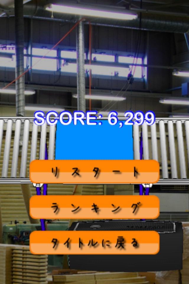 色鉛筆とがらせ工場のスクリーンショット_5