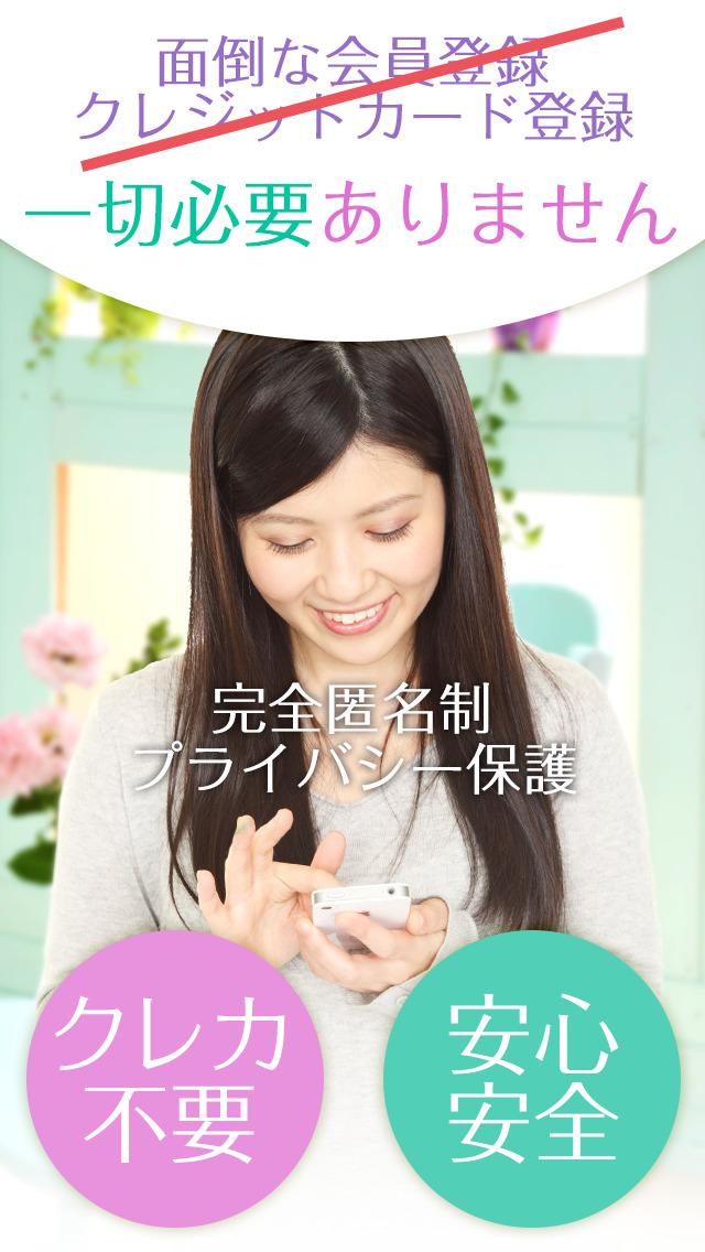チャット占いなら ウラーラ 恋愛や結婚の悩みなどをプロの占い師にチャットで相談できる本格鑑定アプリのスクリーンショット_4