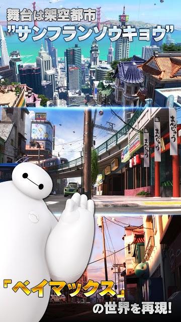 ベイマックス: Bot Fightのスクリーンショット_2