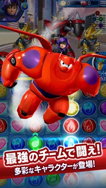 ベイマックス: Bot Fightのスクリーンショット_3