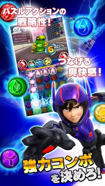ベイマックス: Bot Fightのスクリーンショット_4