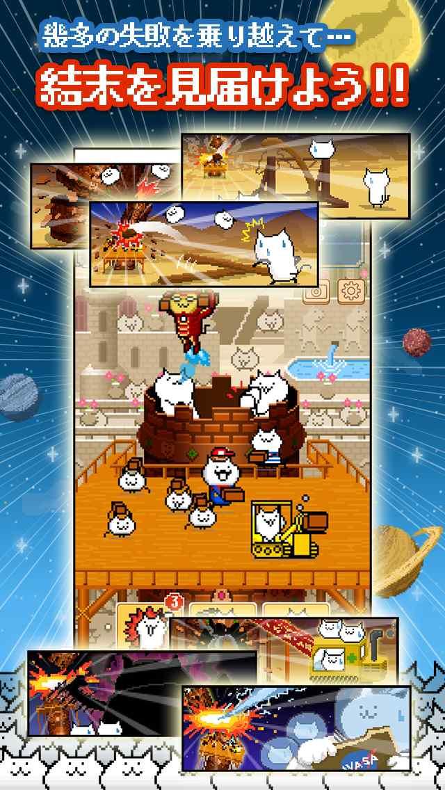 ニャベルの塔-ALL無料の育成ゲーム-のスクリーンショット_5