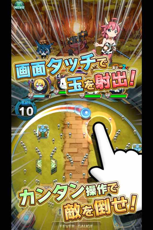 アニマル×モンスター【激アツ跳弾バトルRPG!】のスクリーンショット_2