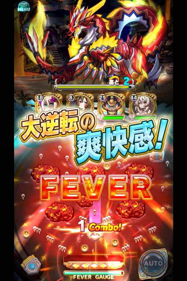 アニマル×モンスター【激アツ跳弾バトルRPG!】のスクリーンショット_3