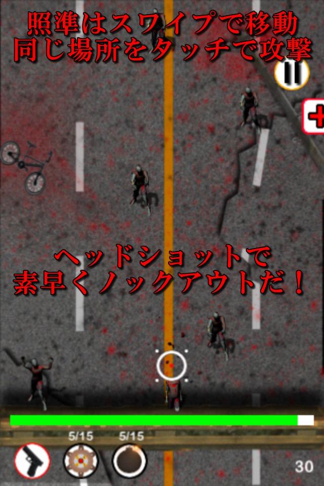 無限ゾンビのスクリーンショット_2