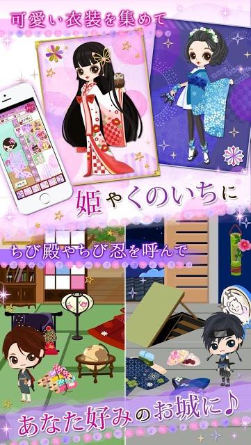 天下統一恋の乱 Love Balladのスクリーンショット_5