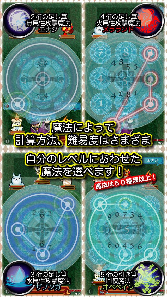 計算魔法RPG アリスマジクスのスクリーンショット_2