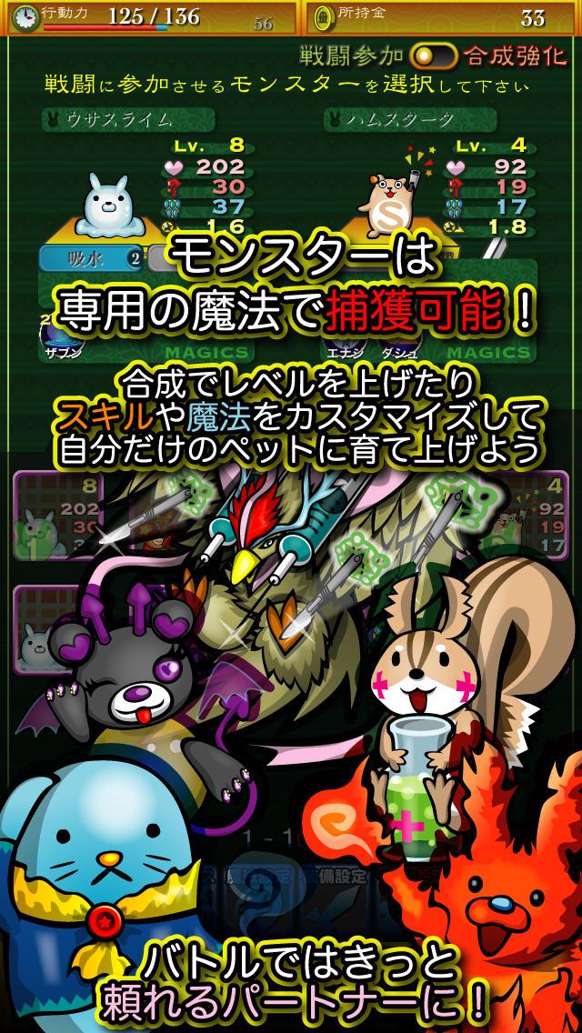計算魔法RPG アリスマジクスのスクリーンショット_4