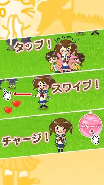 チョコレート先輩 -学園女子の恋愛シミュレーション育成ゲームのスクリーンショット_2