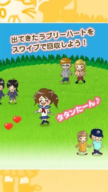 チョコレート先輩 -学園女子の恋愛シミュレーション育成ゲームのスクリーンショット_4