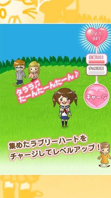 チョコレート先輩 -学園女子の恋愛シミュレーション育成ゲームのスクリーンショット_5
