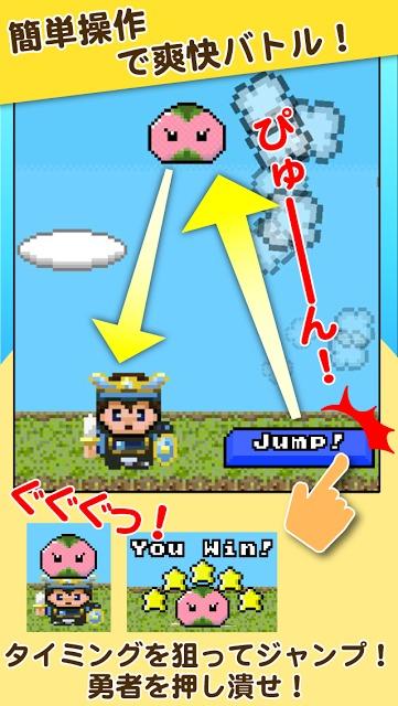 スライムの星 -放置型育成ゲーム-のスクリーンショット_2