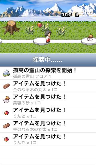 再建! ボロボロ神社 -放置型経営シミュレーション-のスクリーンショット_3