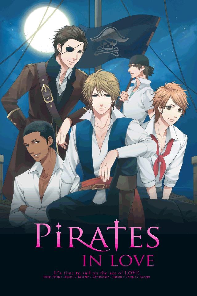 Pirates In Loveのスクリーンショット_1