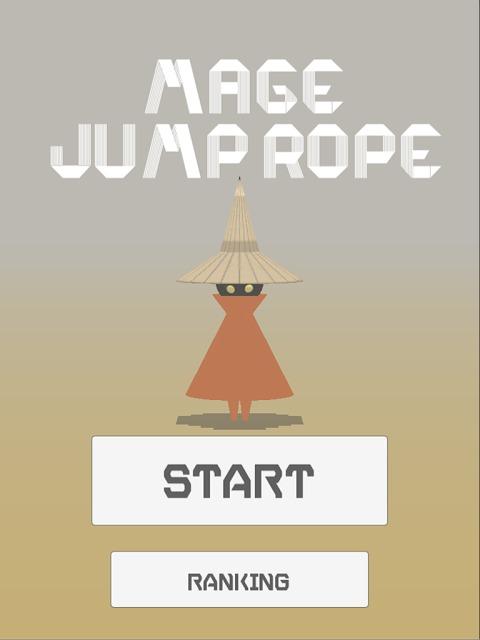 Mage Jump Rope -マホウとナワトビ-のスクリーンショット_1