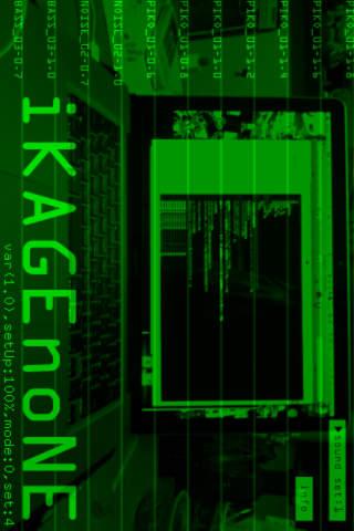 iKAGEnoNEのスクリーンショット_1