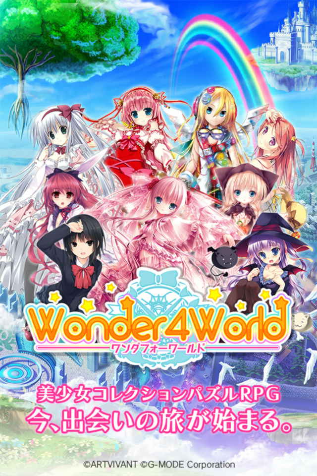 Wonder4World-美少女コレクションパズルRPG-のスクリーンショット_1