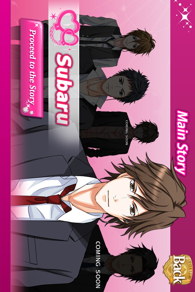 My Sweet Bodyguardのスクリーンショット_2