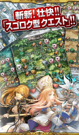 すごろく型RPG 双刻のレガリア 〜簡単操作!本格ファンタジーカードゲーム〜のスクリーンショット_1