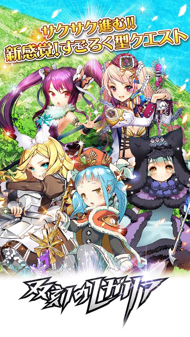 すごろく型RPG 双刻のレガリア 〜簡単操作!本格ファンタジーカードゲーム〜のスクリーンショット_2