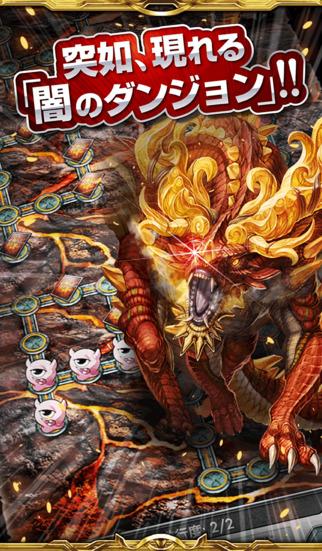 すごろく型RPG 双刻のレガリア 〜簡単操作!本格ファンタジーカードゲーム〜のスクリーンショット_4
