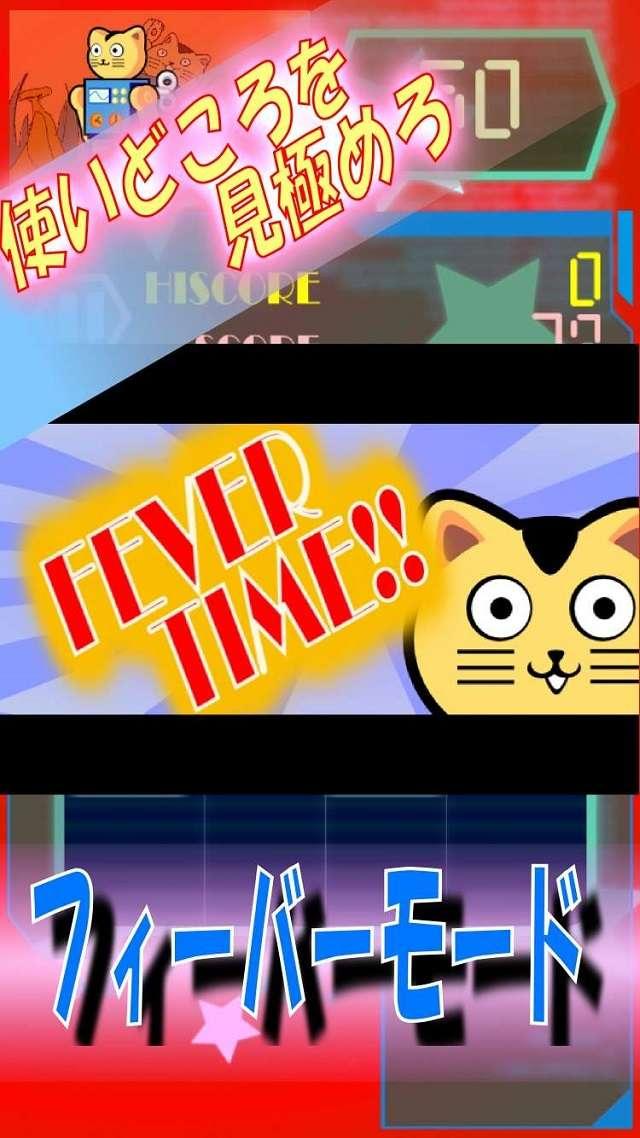 近未来的加速遊戯 ブリキねこ2048のスクリーンショット_3